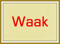 Waak Art Acces Key, for Waak shop, shops, antique dealers, Experts, art antiques Auctioneers, Craftmen, arts and crafts, antique books,around the world, art arts,